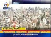 5. 3 Earthquake Hits Osaka | Japan Halts Trains & Sets Off Fires