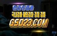 온라인경마  인터넷경마사이트 NES22점 C0M ☞㈜ 경마총판