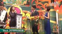 171231 CDTV New Year Countdown Premier Live 2017/2018 - BoA TALK+VALENTI+Jazzclub
