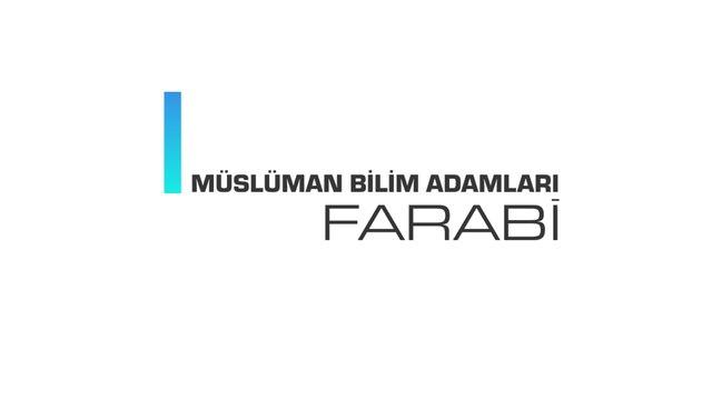Müslüman Bilim Adamları - Farabi