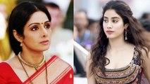 Jhanvi Kapoor की 25 मिनट की Dhadak Movie देखने के बाद Sridevi ने दी थी ये नसीहत   FilmiBeat