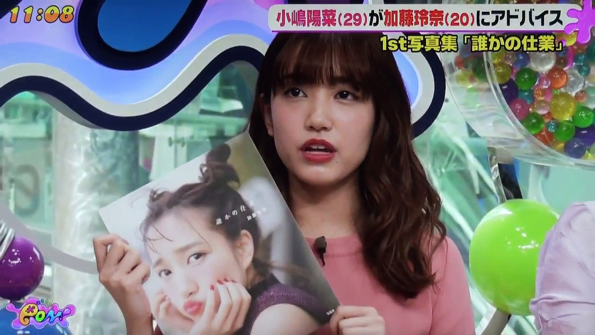 加藤玲奈の1st写真集で小嶋陽菜がアドバイス Dailymotion Video