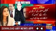 NAB given arrest warrants of Nawaz Sharif, Maryam Nawaz and Capt. Safdar