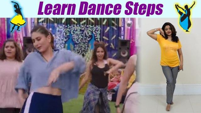 Dance Steps on Buri nazar waale Teri Pappi lelu | Buri nazar waale Teri pappi lelu पर डांस | Boldsky
