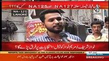 Ab Briyani Ki Dege Nahi Miltti To Kon Bahar Niklega PTI Kay Voter Ki PML(N) Par Tanqeed