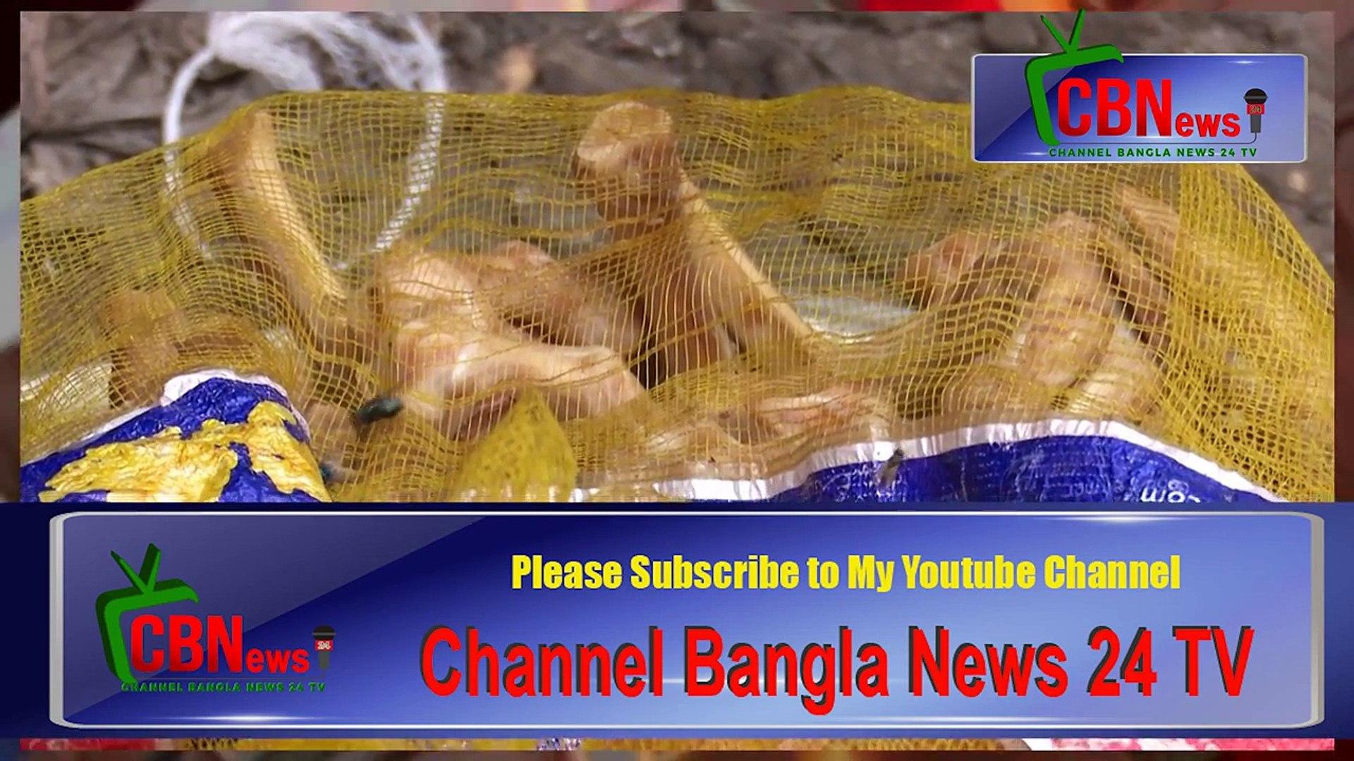 vajal action for eid-Channel Bangla News 24 TV- on You tube