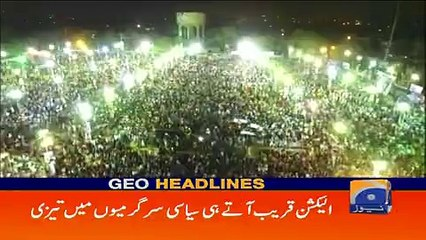 Geo Headlines - 10 AM - 08 July 2018