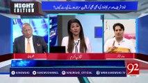 Sabir Shakir Reveled All Fake Drama of Sharif Family About Kalsoom Nawaz