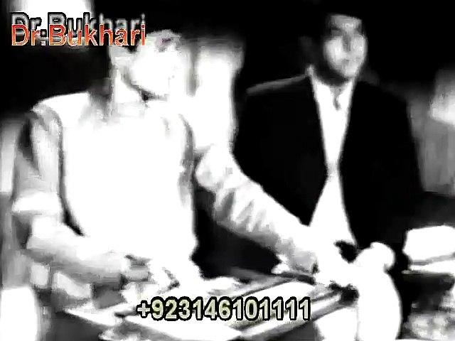 Saughaat - Zindagi featuring Salim Shehzad, Runa Laila & Ahmed Rushdi