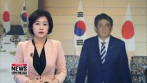 Japanese Prime Minister Shinzo Abe has expressed hope President Moon Jae-in chooses to visit Japan in October,... to mark the 20th anniversary of the South Korea-Japan Joint Declaration of 1998.   According to Seoul's Foreign Ministry,... Abe said on Sun