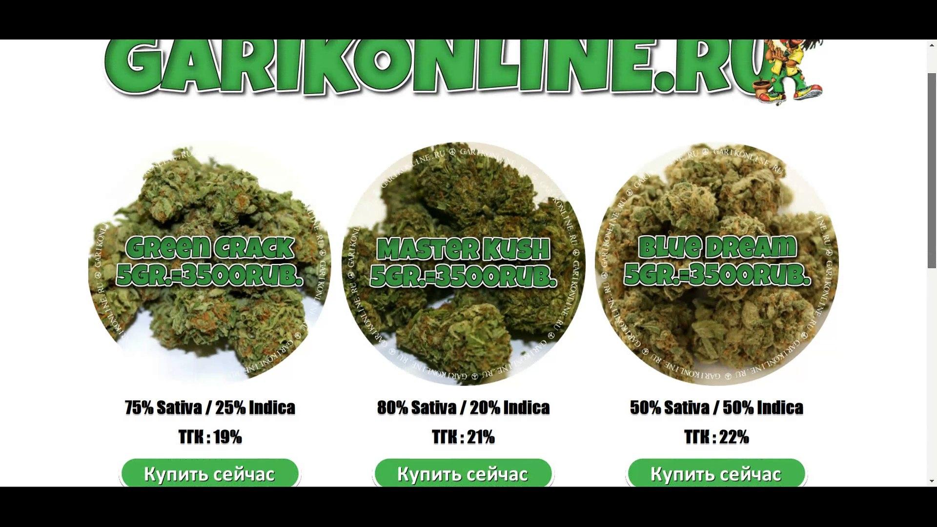 Продам марихуану гашиш какие симптомы у курящих коноплю