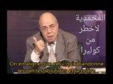 AHMAD ABDOU MAHER CHERCHEUR ÉGYPTIEN EN ÉTUDES ISLAMIQUES AHMAD ABDOU MAHER LES QUATRE ÉCOLES JURIDIQUES ISLAMIQUES CONDAMNENT À MORT L'APOSTAT
