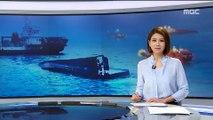 뒤집힌 배에서 선원 4명 구조…'에어포켓'이 살렸다