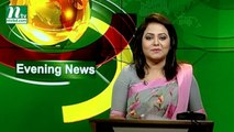 NTV Evening News   09 July, 2018