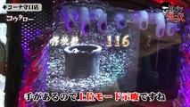 黒バラ無双 第209話 コウタロー・小次郎 キコーナ守口店�