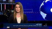 تقارير اسرائيلية: الغزل السعودي - الاسرائيلي ربما يقوّضه المشروع النووي السعودي