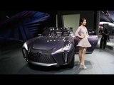 Lexus UX Concept Exterior Design Trailer | AutoMotoTV