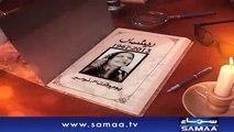Reshma | Pakistani singer | SAMAA TV | 3 Nov 2017