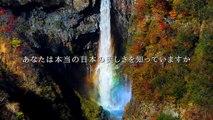 Peace Nippon (Pîsu Nippon) aerial drone trailer - Hiroyuki Nakano-directed documentary
