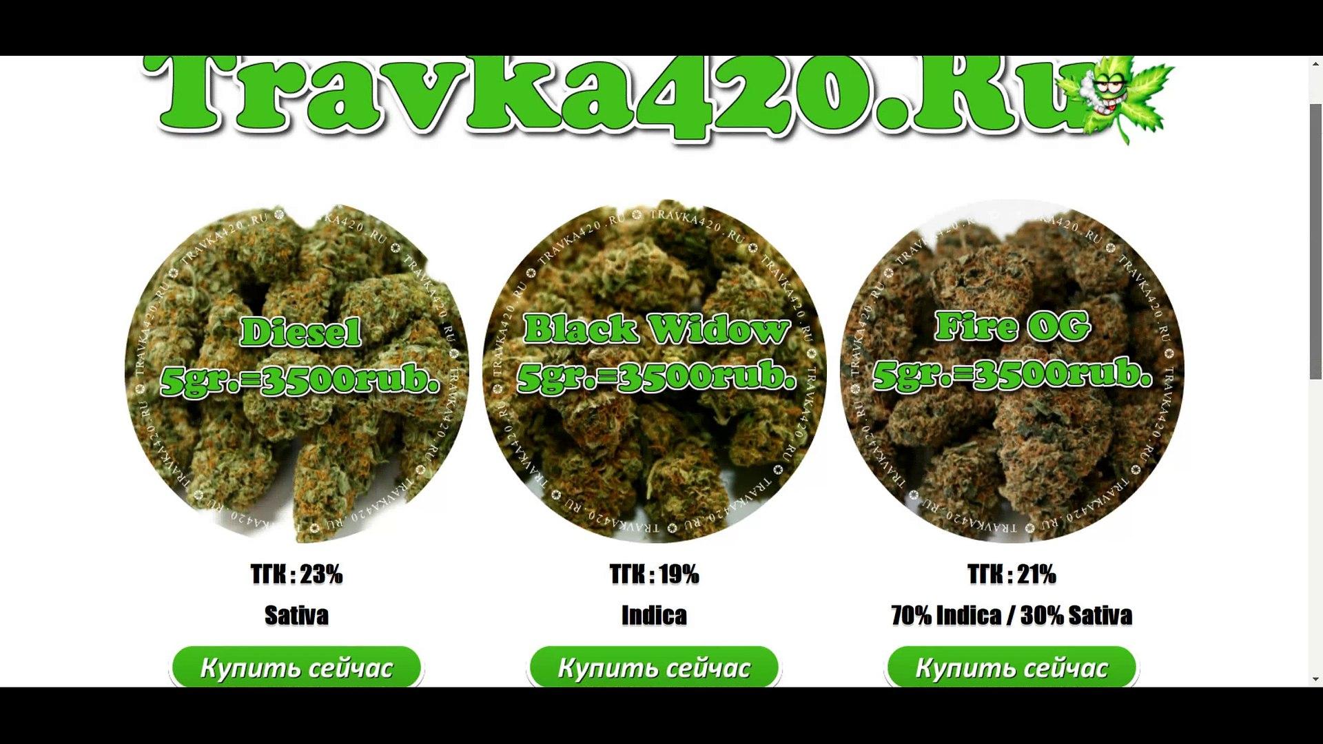Купить марихуану в хабаровске ук рф конопля марихуана