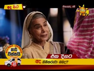 Heenayakda Me 10/07/2018 - 269