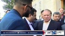 Cracking News From NAB to Arrest Nawaz Sharif & Maryam