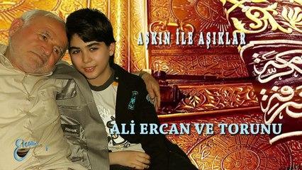 Ali Ercan  - Aşkın İle Aşıklar  (Official Audio)