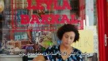 مسلسل طائر الصباح الحلقة 3 القسم 3 مترجم للعربية - قصة عشق اكسترا