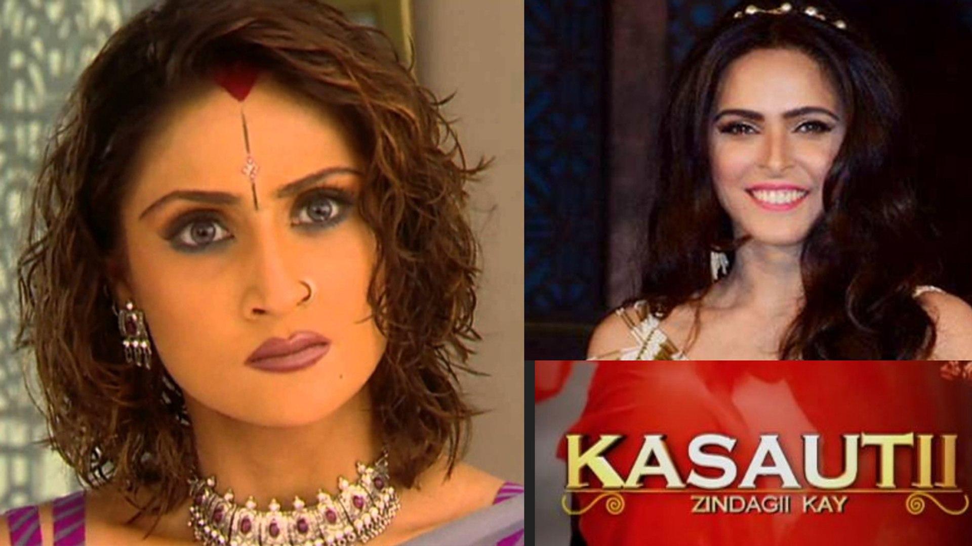 Kasauti Zindagi Ki 2: This actress to play Kamolika ; Lets Check It Out। FilmiBeat