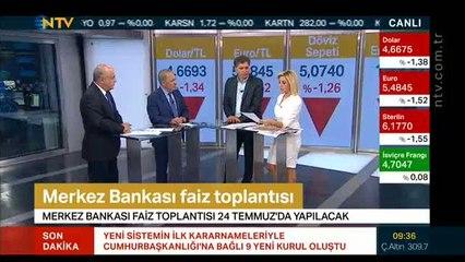 İTO Başkanı Avdagiç: Ekonomi idaresi kaptan köşküne çıktı / NTV