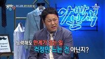 최초공개! 광현의 아내와 딸을 소개합니다♥