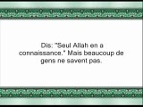 Soudais Sourate Al-Aaraf v171-Fin