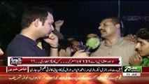 Angry Debate Between PTI Voters And PML(N) Voters ..