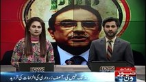 Money laundering has not been made, Asif Ali Zardari denied the allegations