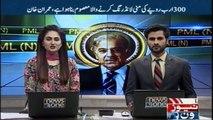 Lahore will recieve Nawaz Sharif and Maryam Nawaz on their arrival said Shehbaz Sharif