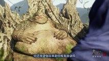 畫江湖之靈主 第1季 第19集 隱奪 【官方版】 Drawing Jianghu
