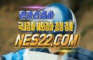 온라인경마사이트  인터넷경마 NES22. C0M ▨▧ 사설경마