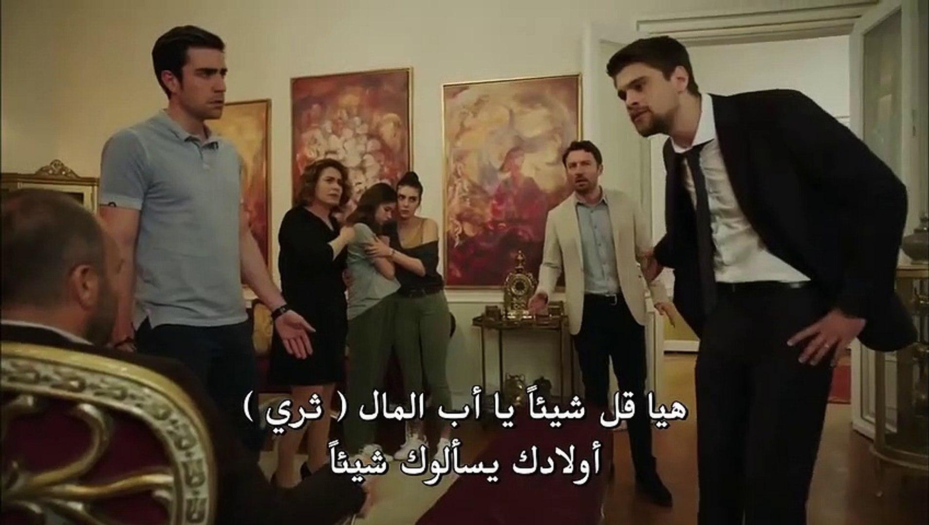 مسلسل فضيلة وبناتها الحلقة 49 كاملة مترجمة للعربية Part 2 - video  dailymotion