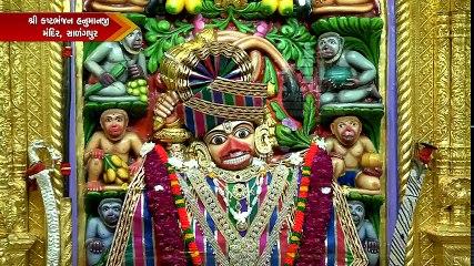 Shree Kashtbhanjan Dev Sarangpur Mandir aarti | Hanumanji Aarti Salangpur | Garv Shree Swaminarayan