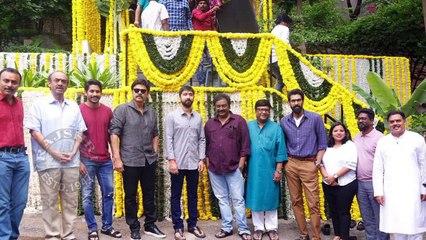 Venkatesh-Naga Chaitanya Multi-Starrer Launched | Tollywood Updates