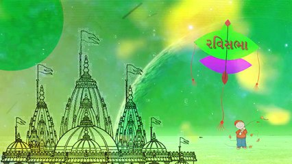 ઉત્તરાયની ઉત્સવ ગર્વ શ્રી સ્વામિનારાયણ ચેનલ કે સાથ - Swaminarayan Sampraday