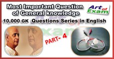 GK questions and answers           # part-4      for all competitive exams like IAS, Bank PO, SSC CGL, RAS, CDS, UPSC exams and all state-related exam .