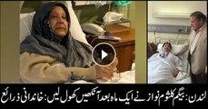 Begum Kulsoom Nawaz regained consciousness for a few seconds, confirms Hussain Nawaz