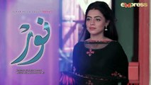 Pakistani Drama _ Noor - Episode 62 Promo _ Express Entertainment Dramas _ Asma,_HD