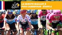 La minute Maillot à pois Carrefour - Étape 6 - Tour de France 2018