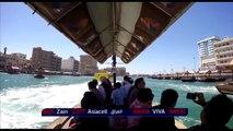الجماهير في دبي تتوقع بطل المونديال