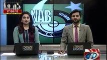 For the arrest of Nawaz Sharif and Maryam Nawaz, NAB has formed a 16-member team