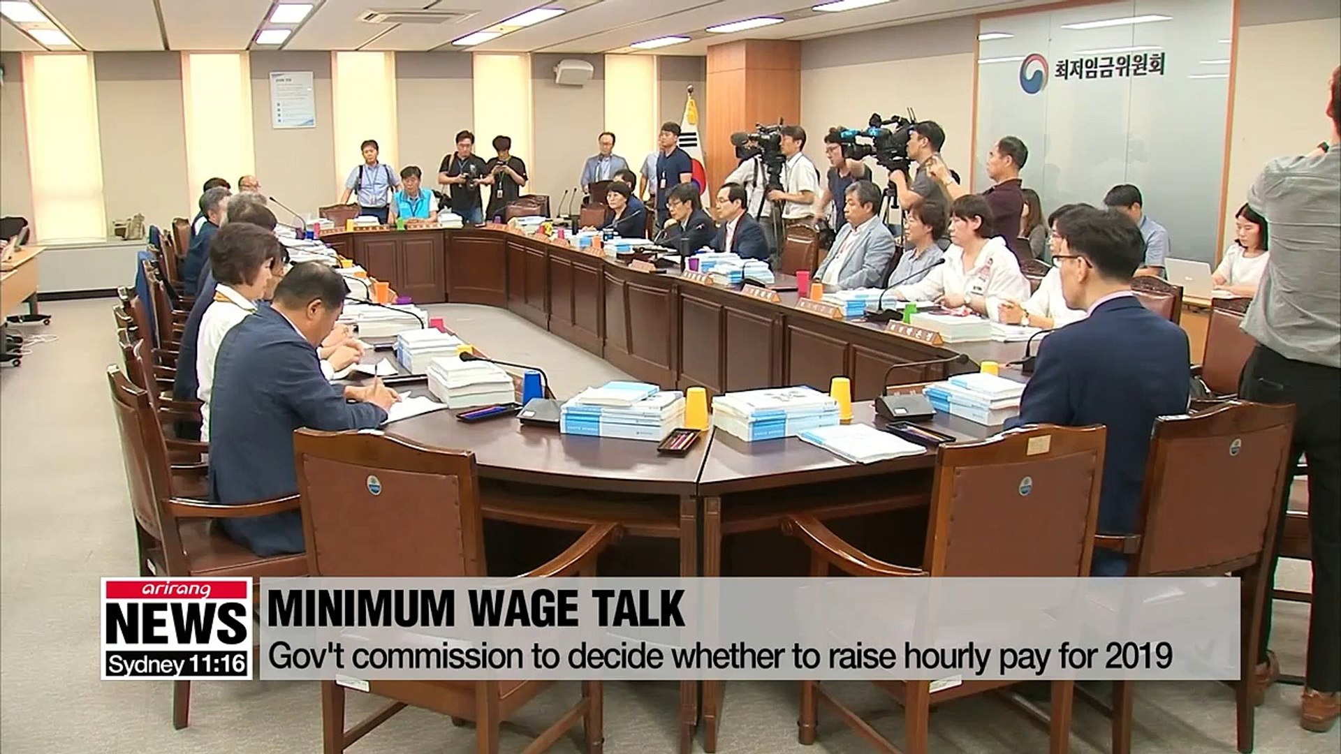 Committee expected to raise 2019 minimum wage