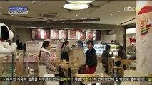 Nụ Hồng Hờ Hững Tập 8  - Phim Hàn Quốc - Dok Go Young Jae, Lee Joo hyun, Lee Sang Hoon, Park Eun Hye, Park Kwang Hyun, Seo Yoo Jung, Yoo Ji In