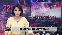 South Koreas largest annual film festival kicked off on Thursday in Bucheon for a fantastic 11-day run     The 22nd Bucheon International Fantastic Film Festival features 290 films from 53 countries, and has the theme Love, Fantasy and Adventure  The